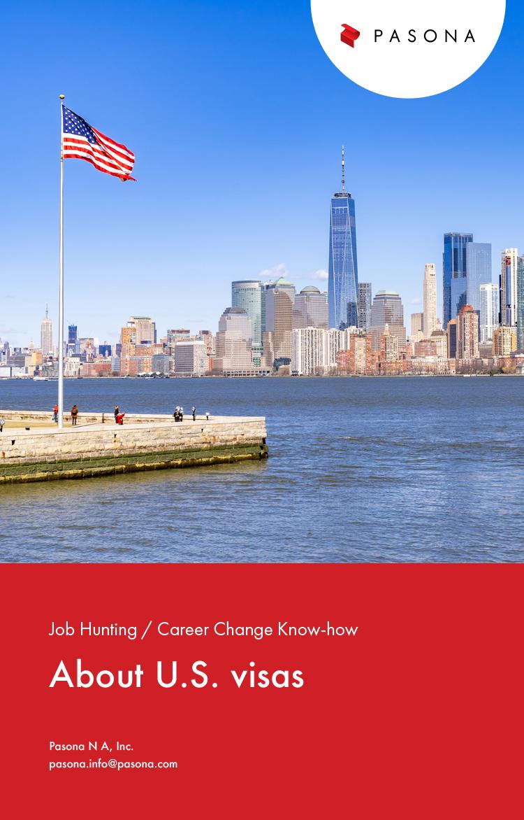 About U.S. visas