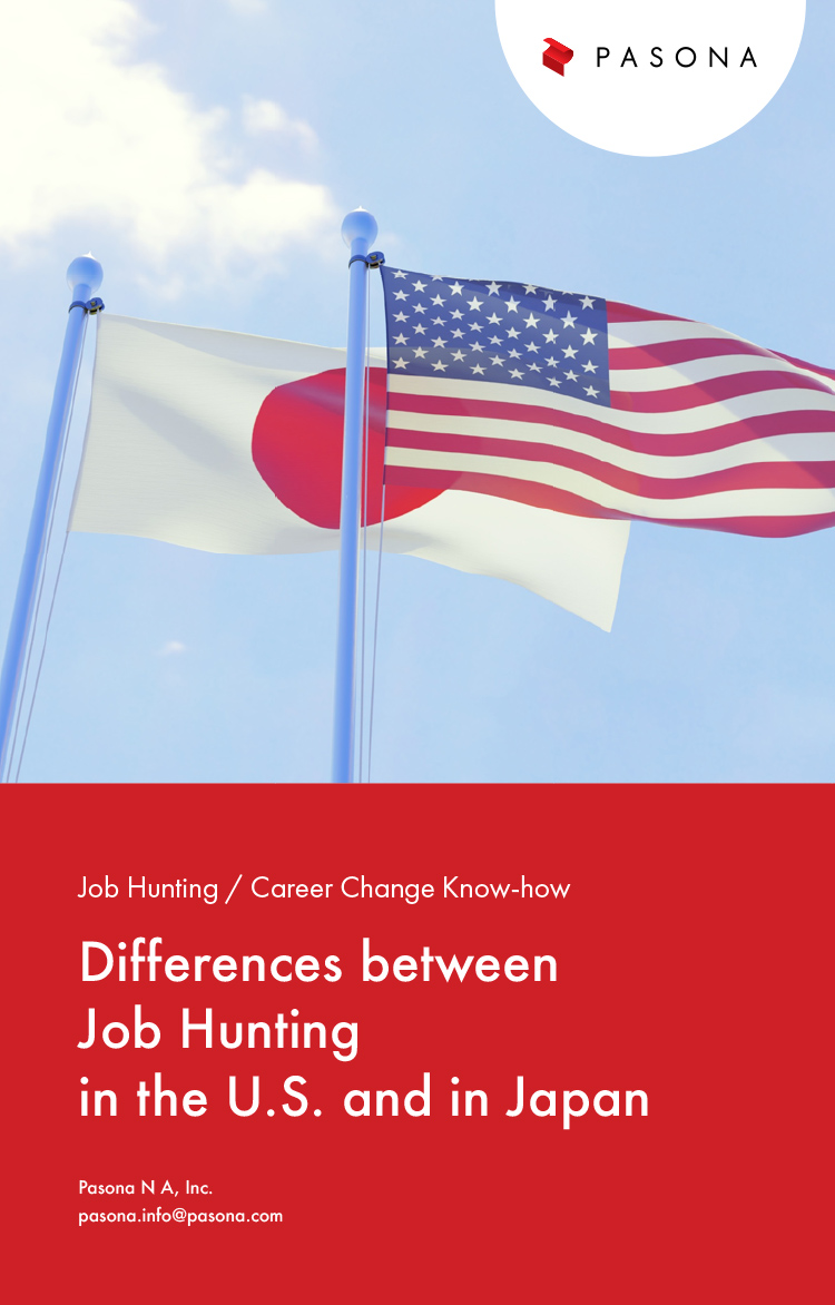 Differences between Job Hunting in the U.S. and in Japan