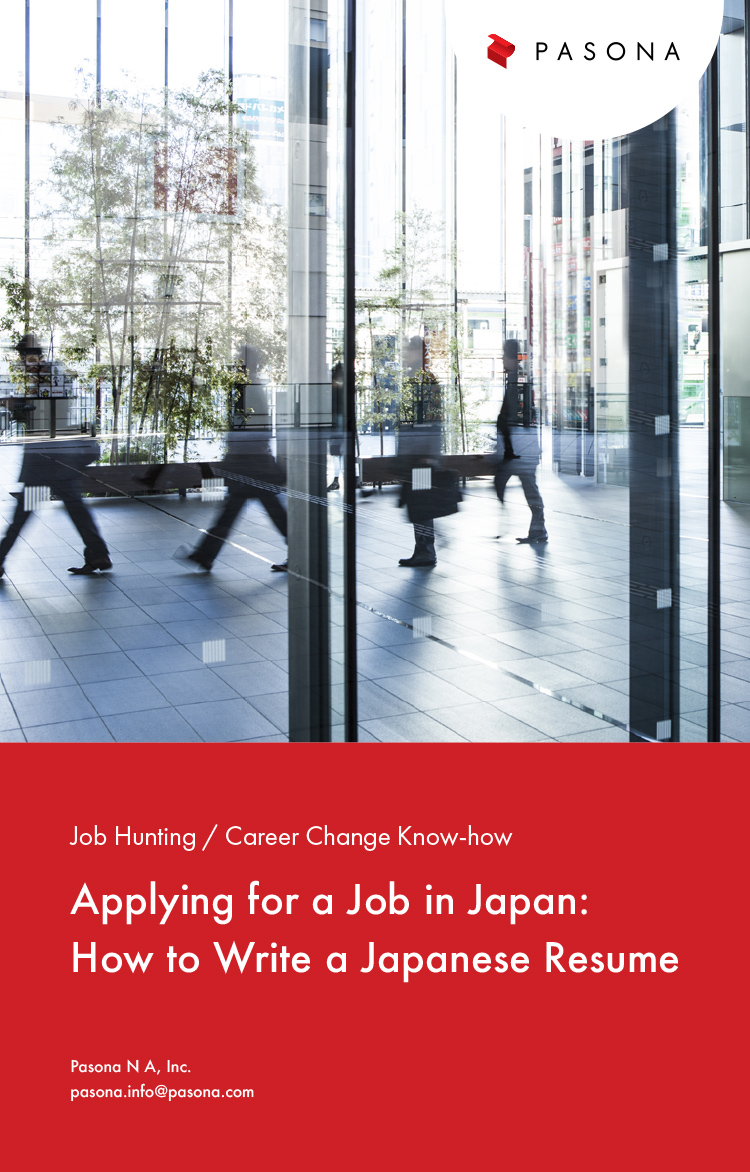 Applying for a Job in Japan: How to Write a Japanese Resume