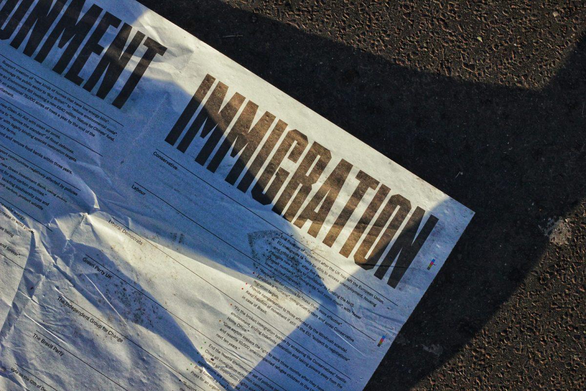 入国 制限 eu